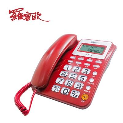 【羅蜜歐】來電顯示有線電話 TC-777N(計算機功能)