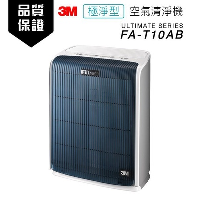 3M 淨呼吸極淨型6坪空氣清淨機FA-T10AB