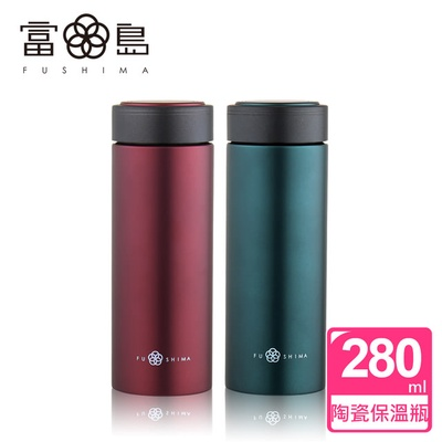 【FUSHIMA 富島】Healthy 陶瓷真空保溫瓶280ML