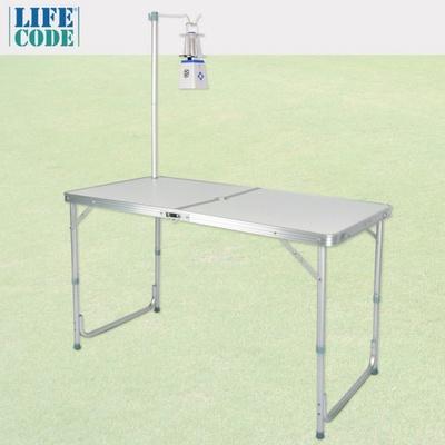 【LIFECODE】007箱型鋁合金折疊桌
