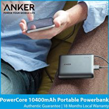 Anker PowerCore 10400mAh