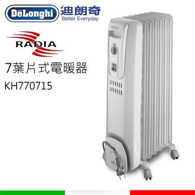 迪朗奇|七片式省電型電暖器(KH770715)