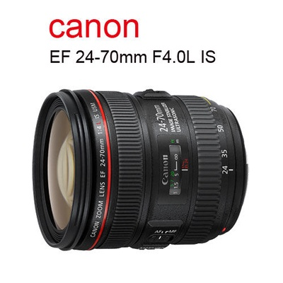 Canon 佳能 EF 24-70mm f/4L IS USM 標準變焦鏡頭