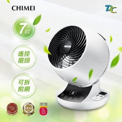 【CHIMEI 奇美】7吋DC易拆式觸控3D立體擺頭循環扇(DF-07A0CD)