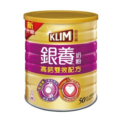 【Klim 克寧】銀養奶粉高鈣雙效配方
