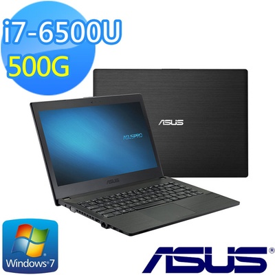 ASUS華碩  14吋筆電 i7-6500U/8G/500G (P2438U)