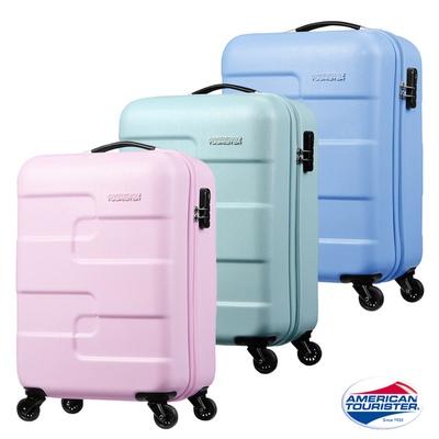 【AT美國旅行者】21吋Puzzle Cube炫彩立體拼圖行李箱