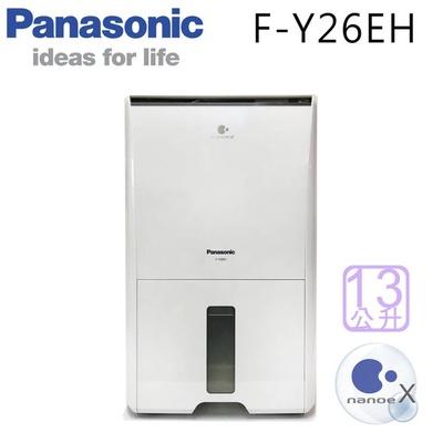 【Panasonic 國際牌】13公升ECO NAVI單獨清淨/除濕機 F-Y26EH