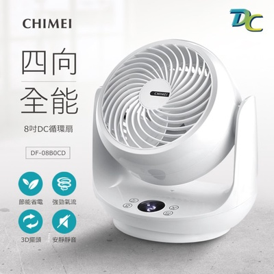 【CHIMEI 奇美】8吋 3D立體擺頭循環扇(DF-08B0CD)