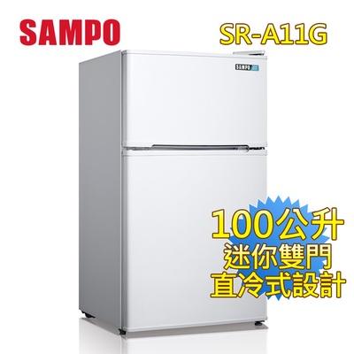 【SAMPO 聲寶】100公升迷你精緻雙門冰箱(SR-A11G)