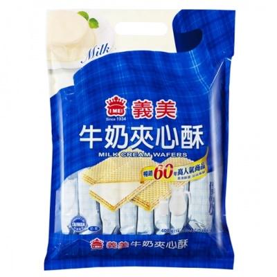 【義美】夾心酥-牛奶