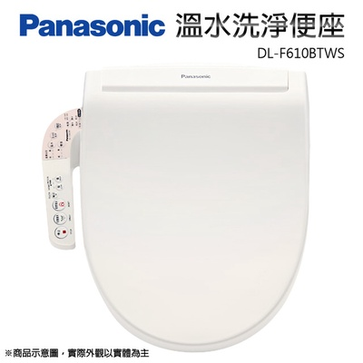 【Panasonic 國際牌】溫水洗淨便座(DL-F610BTWS)