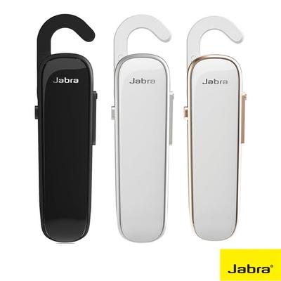 【Jabra 捷波朗】BOOST 長效型待機藍牙耳機