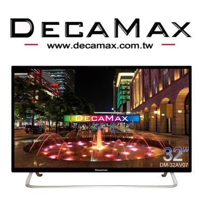 【DECAMAX】32吋LED液晶顯示器(DM-32AV07)