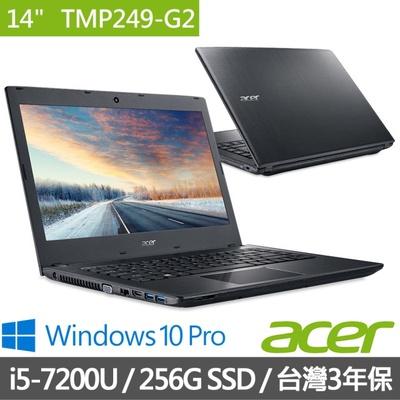 Acer TravelMate 14吋筆電 i5-7200U/8G/256G SSD (TMP249-G2-MG-540R)