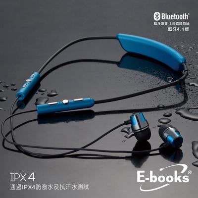 【E-books】S47 藍牙4.1運動頸掛平衡式入耳耳機