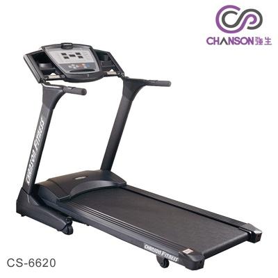 【強生CHANSON】黑豹折收式電動跑步機(CS-6620)