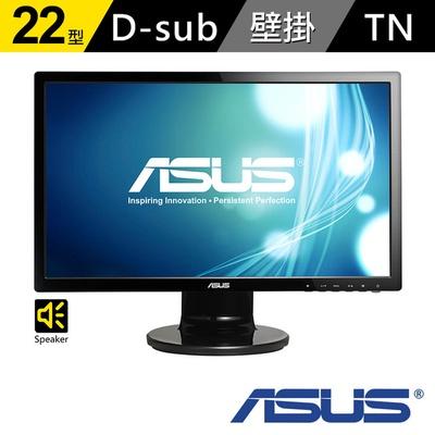 【ASUS】VE228SR 22型 LED背光 高對比液晶螢幕