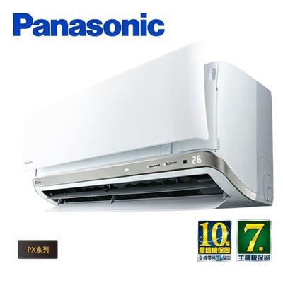【Panasonic 國際牌】4-6坪R32變頻冷暖分離式冷氣(CU-PX28BHA2/CS-PX28BA2)