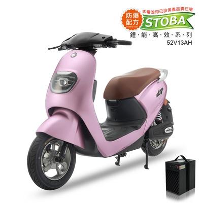 【向銓】Sliver 電動自行車 PEG-033