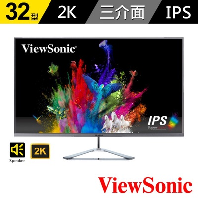 【ViewSonic 優派】VX3276-2K-mhd 32型 顯示器