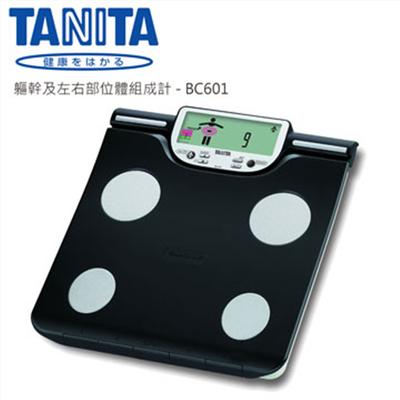 日本TANITA 四肢與軀幹體組成計BC601(日本製)