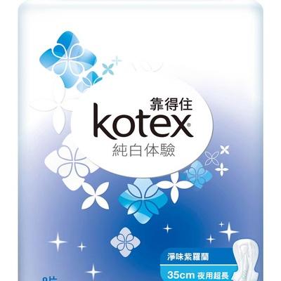 【Kotex 靠得住】純白體驗 凈味紫羅蘭 夜用超長衛生棉35cm