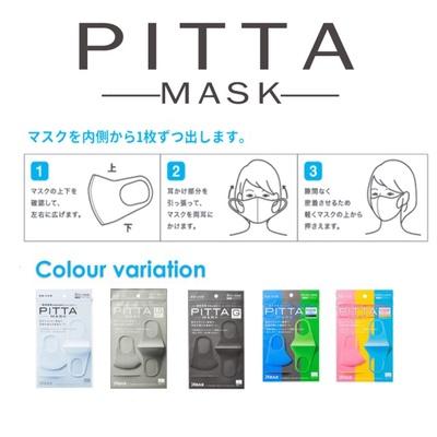 【PITTA】高密合可水洗口罩