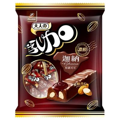 【77】乳加巧克力-迦納可可黑巧杏仁