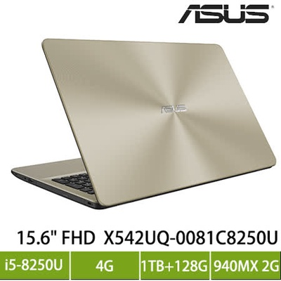 【ASUS 華碩】X542UQ 15.6吋FHD筆電 霧面金