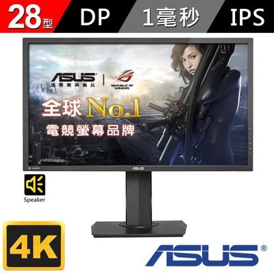 【ASUS】MG28UQ 28型 IPS FreeSync 技術電競螢幕