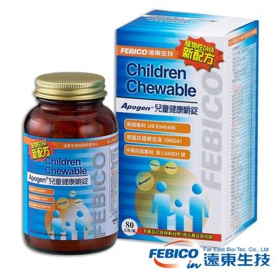 遠東生技 Apogen愛保清兒童健康嚼錠