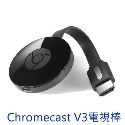 【Google】Chromecast V3