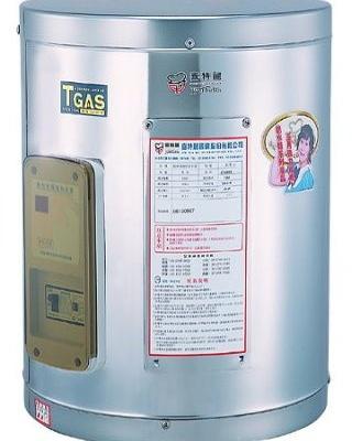 喜特麗8加侖儲熱式電能熱水器JT-6008