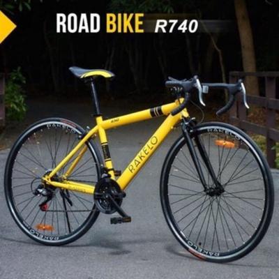 RAKELO   จักรยาน Road Bike ขนาด 26