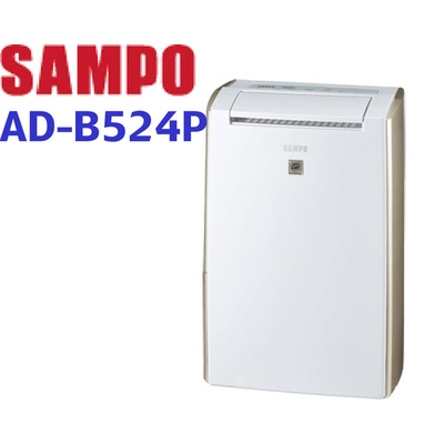 【SAMPO聲寶】12L空氣清淨除濕機(AD-B524P)