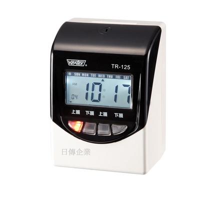 【世尚VERTEX】TR-125小型電子打卡鐘