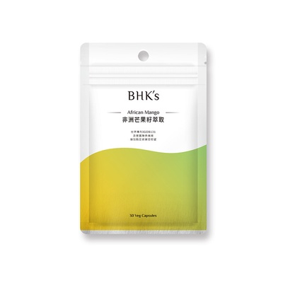 【BHK's】非洲芒果籽萃取(30顆/包)