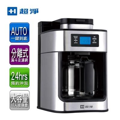 【佳醫 超淨】自動研磨咖啡機 AC-1712