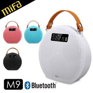 【MiFa】M9無線藍牙MP3喇叭