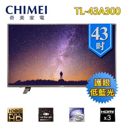 【CHIMEI奇美】43型LED低藍光顯示器(TL-43A300)