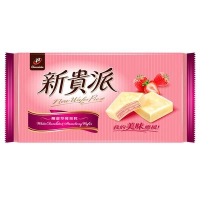 【77】新貴派巧克力-草莓