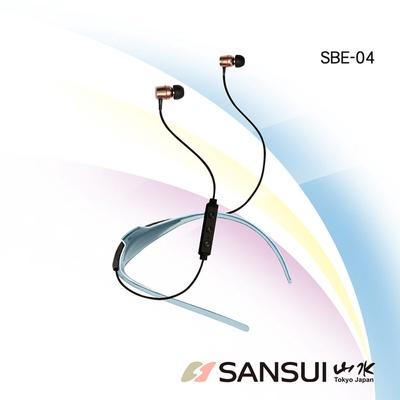【SANSUI山水】運動型防汗頸掛式藍牙無線耳機(SBE04)