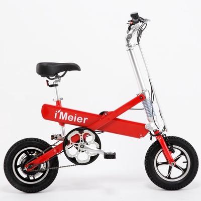 【Imeier】電動輔助自行車