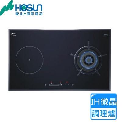 【豪山】IG-2390 雙口檯面式雙用微晶調理爐(220V)