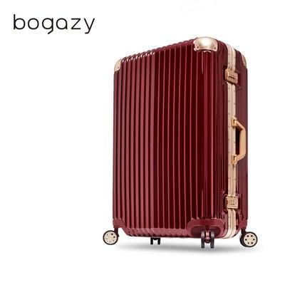 【Bogazy】迷幻森林 20吋PC鏡面鋁框行李箱