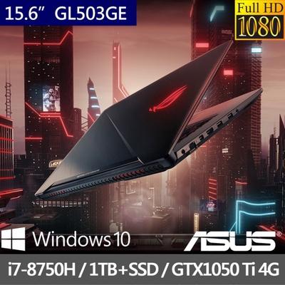 【ASUS 華碩】ROG STRIX GL503GE 15.6吋FHD雙碟電競筆電-黑