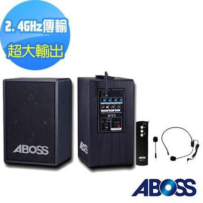 ABOSS 2.4G 無線麥克風組MP-R18