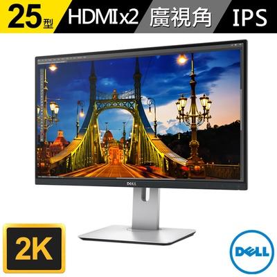 【DELL 戴爾】U2515H 25型 UltraSharp AH-IPS 液晶螢幕《原廠三年保固》