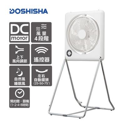 【日本 DOSHISHA】收納風扇 FLT-254D WH